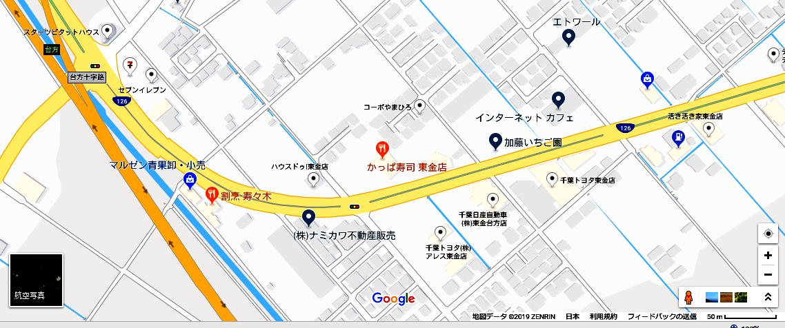 Katou_ichigo